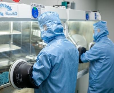 成功研发出氟化石墨烯材料并建成全球首条规模化氟化石墨烯生产装置