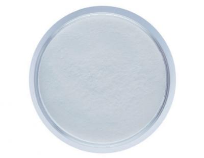 氟化沥青CAS: 51311-17-2