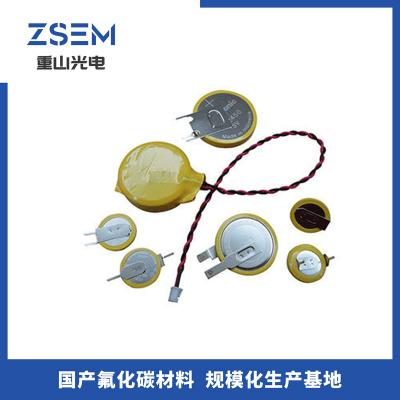 3V锂氟化碳带焊脚纽扣电池定制