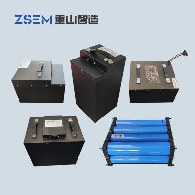 电动船舶LFP动力电池pack组48V/60V/72V