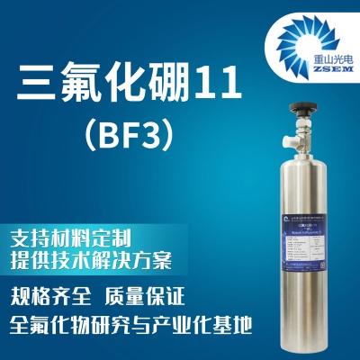 三氟化硼11
