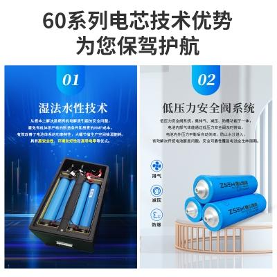 智慧交通电源——48/72V磷酸铁锂电池PACK