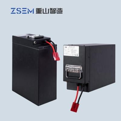 模块化并联功能24V104Ah磷酸铁锂电池PACK组